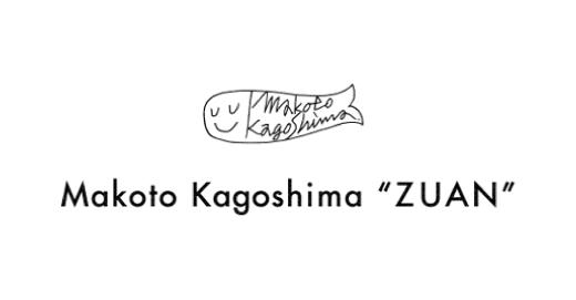 マコト カゴシマ