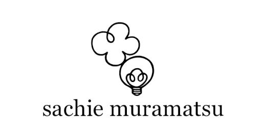 サチエ ムラマツ