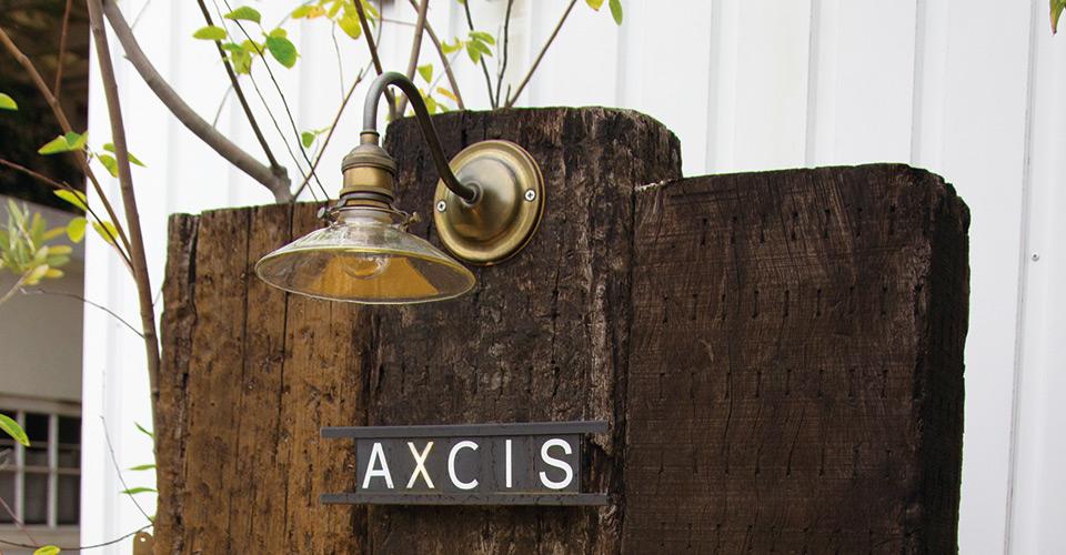 真鍮とガラスの玄関ライト