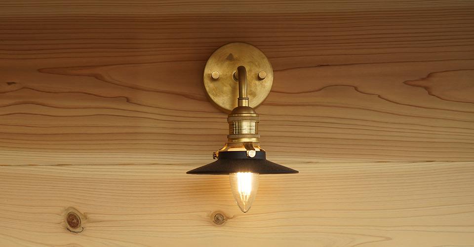 真鍮とアイアンの玄関ライト