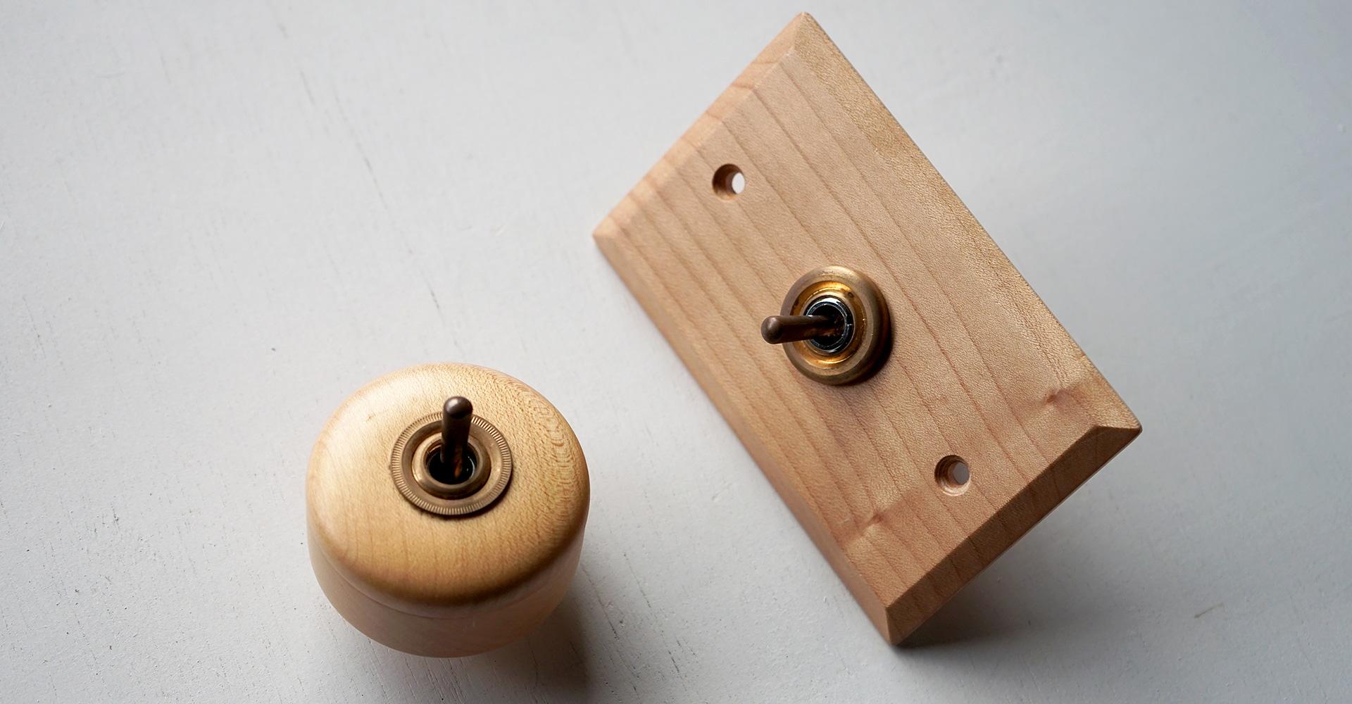 木製のウッドトグルスイッチ