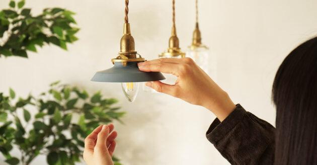 ペンダントライトの選び方。シェード、灯具、電球の組み合わせ方について